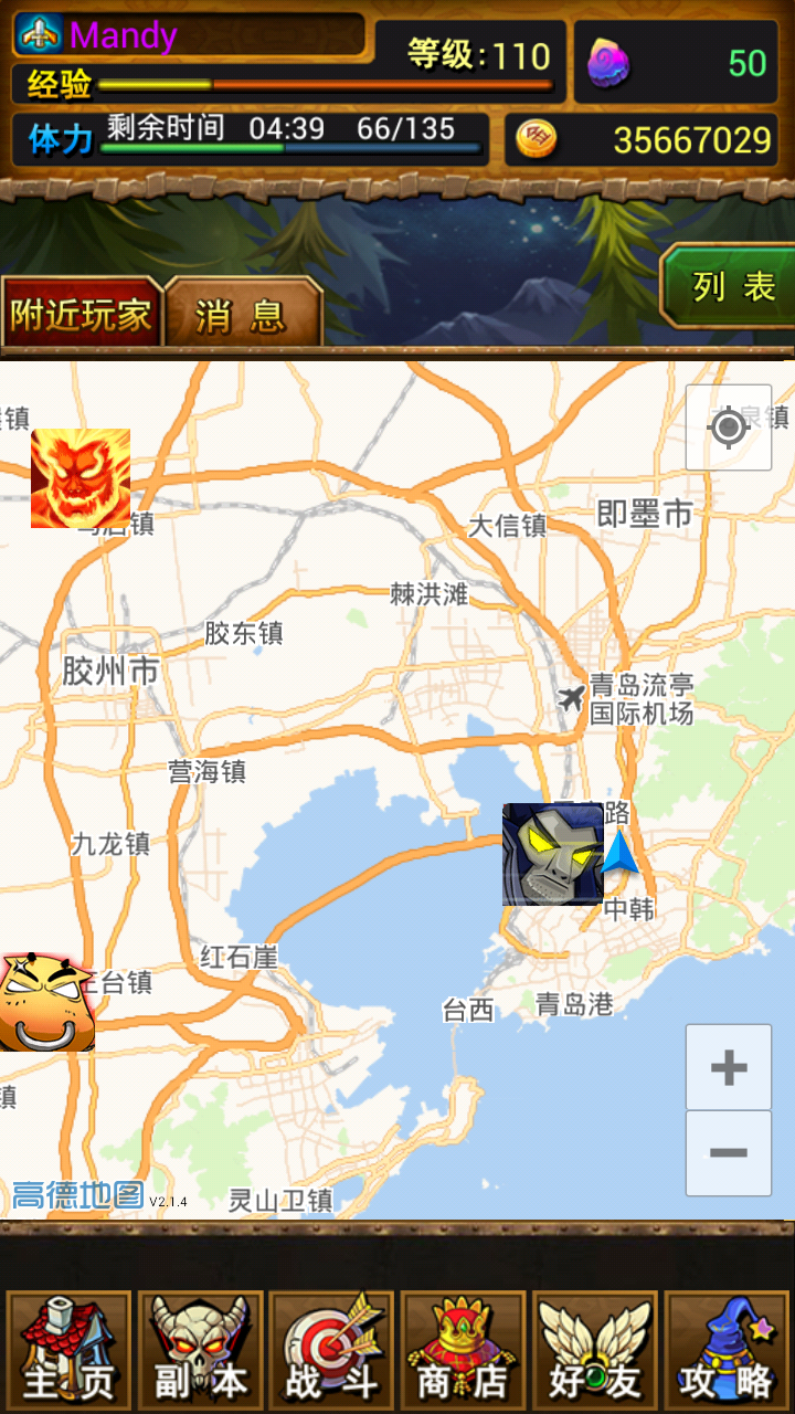 Screenshot_2014-02-11-20-09-39.png
