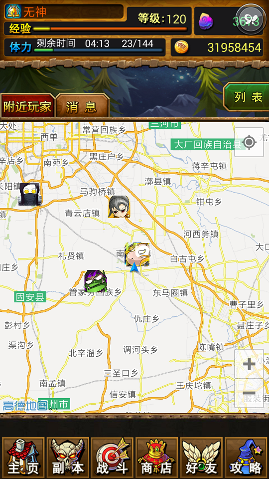 Screenshot_2014-02-11-20-27-44.png