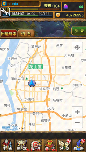 Screenshot_2014-02-13-19-00-06.png